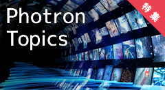 Photron Topics